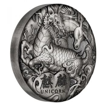 2 Unze Silbermünze Tuvalu 2018 High Relief in Antique Finish  | Serie: Chinesische Mythologie - Motiv: Unicorn - Einhorn