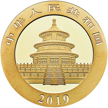 8 Gramm Goldmünze China 2019 - Panda